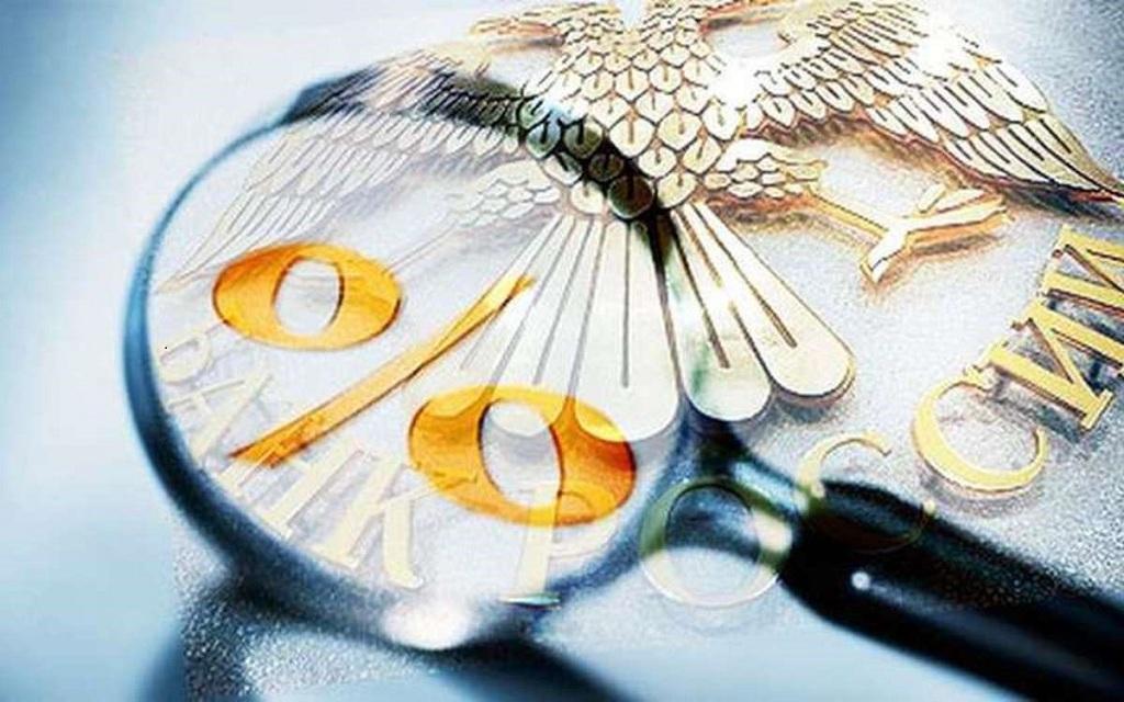 Ключевая ставка повышена до 6,5%